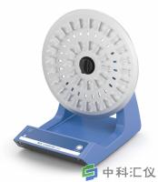 德国IKA Loopster基本型转盘混匀器