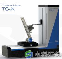 德国T&S TS-X 轮廓测试仪