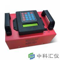 美国Slip Meter ASM925动摩擦系数测定仪