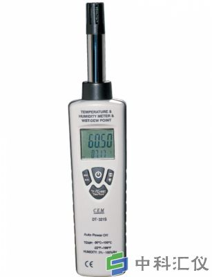 CEM DT-321S系列专业型温湿度测量仪