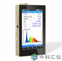 OHSP-350S光谱彩色照度计