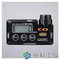日本GASTEC CM-9A佩戴型一氧化碳检测报警器