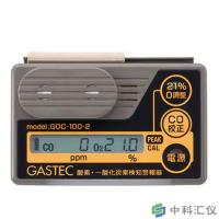 日本GASTEC GOC-100-2氧气一氧化碳检测器