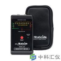 美国ACL Staticide ACL-380表面电阻测试仪