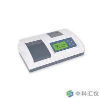 GDYJ-201SP2皮革鞋类甲醛·六价铬检测仪