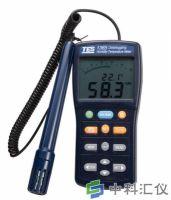 台湾泰仕 TES-1365记忆式温湿度计