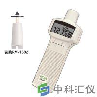 台湾泰仕 RM-1500数字式转速计