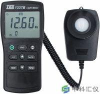 台湾泰仕 TES-1337B照度计(光强度)