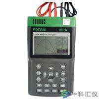 台湾泰仕 PROVA-200A太阳能电池分析仪