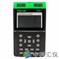 台湾泰仕 PROVA-218太阳能电池分析仪
