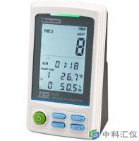 台湾泰仕 TES-5325无线通讯空气品质侦测计