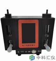 JF-4010型皂膜流量计