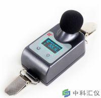 杭州爱华 AWA5912型个人噪声剂量计