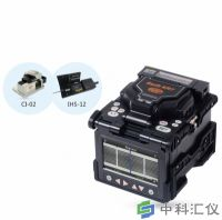 韩国ILSINTECH日新 Swift KR7带状光纤熔接机