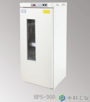 HPS-200/300/400生化培养箱