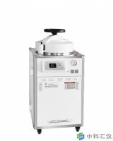 上海申安 LDZX-50L立式压力蒸汽灭菌器