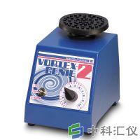 美国SI VORTEX-GENIE2漩涡混合器