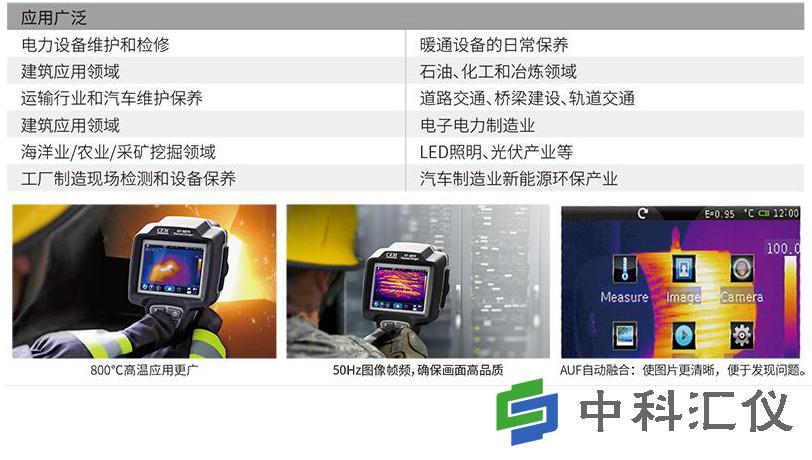 产品应用-02.jpg